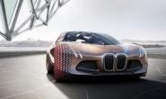 宝马iNext电动无人驾驶旗舰车或2021年亮相