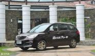 海马V70将更名福美来7座版 9月26日上市