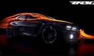 现代RN30概念车首预告 将巴黎车展发布