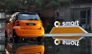 小排量车优惠将到期 明年汽车市场增速或低于2%