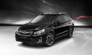 斯巴鲁XV/BRZ增加新车型 售20.98万元起