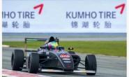 唯一官方指定用胎 锦湖轮胎持续助力2017 FIA F4新赛事