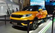 猎豹CS9上海车展上市 配备12寸液晶屏