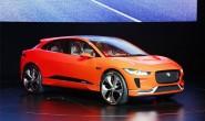 捷豹I-PACE量产版9月发布 有望明年上市