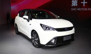 广汽传祺首款纯电动车 GE3有望6月上市