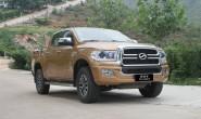 中兴领主2.4L车型上市 售8.98-9.48万元