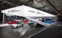 一汽-大众奥迪携多款重磅新车型亮相2017成都国际车展