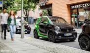 新smart概念车预告图 9月11日发布亮相