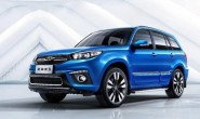 新瑞虎3宝石蓝车色车型上市 超值性价比超越同级