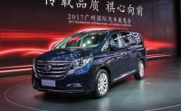 传祺GM8配置曝光 推4款车12月31日上市