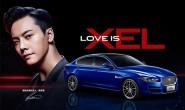 捷豹XEL LOVE挚爱版上市 售价33.28万元