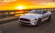 向经典致敬 新款Mustang特别版官图发布