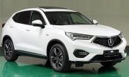 讴歌CDX混动版北京车展上市 预售30万起