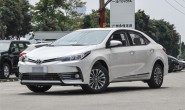 新款一汽丰田卡罗拉上市 12.28万元起