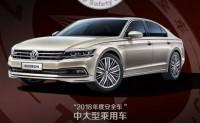 """五星中的TOP!辉昂获中国""""2018年度安全车""""大奖"""