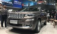 2018北京车展探馆:大指挥官、PHEV亮相