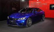 宝马M4 CS车型正式上市 售价为143万元