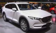 马自达CX-8将亮相北京车展 中大型SUV