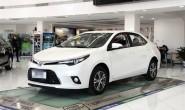 广汽丰田雷凌新增车型上市 售12.98万元