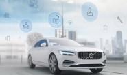 沃尔沃汽车携手阿里巴巴打造汽车智能互联生态系统