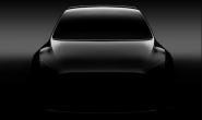 特斯拉被传2021年起在华生产Model Y 年产能达数万辆