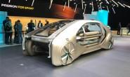雷诺北京车展阵容 EZ-GO概念车亚洲首秀