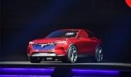 北京车展展出 别克纯电动SUV概念车发布