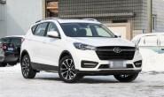 骏派D80将亮相北京车展 定位紧凑型SUV