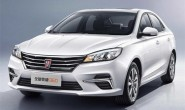 荣威360 PLUS购车补贴 最高节省4000元