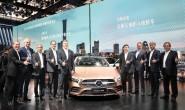 五星闪耀 中国制造 北京奔驰携全系车型闪耀北京车展