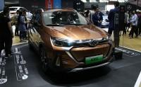 2018北京车展:北汽新能源EX5正式亮相