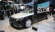 2018北京车展 新款迈巴赫S级正式亮相