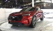2018北京车展探馆:别克Enspire电动概念车