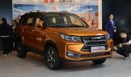 北汽幻速S3X重庆车展公布预售 7座布局