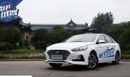补齐新能源拼图 试驾北京现代全新索纳塔PHEV