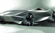 英菲尼迪全新概念车设计图 8月23日亮相