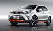 吉利远景X3新增车型上市 售价6.79万元