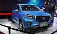 汉腾全新电动轿车新消息 将于11月上市