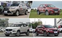 经济又实用 四款7万元自主小型SUV推荐