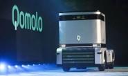 西井科技发布全新自动驾驶品牌
