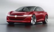 大众欲建立自动驾驶技术行业联盟