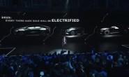 奥迪新车规划 未来两年推多款e-tron车型