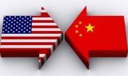 中方对美国原产的约600亿美元进口商品实施加征关税