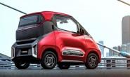 宝骏E200正式上市 补贴后售4.98万元起