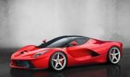 为提升利润率 法拉利将多推限量款跑车