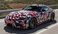 新丰田Supra欧洲开启线上预订 多种动力