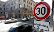 欧盟各国对汽车二氧化碳减排目标仍存有分歧