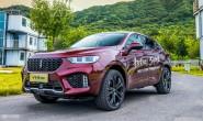 WEY VV5限量版车型正式上市 售16.3万元
