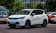 广汽三菱祺智EV530上市 售22.65万元起