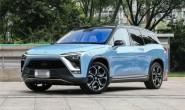 蔚来ES6或12月16日发布 纯电动中型SUV